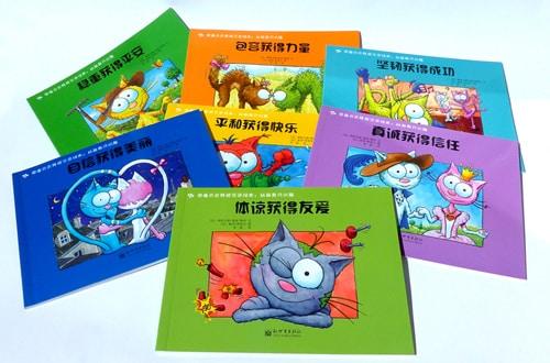 La collection Les Petits Chats édités en chinois