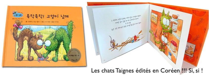 Les chats Taignes édités en Coréen